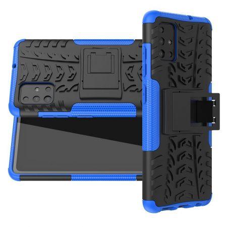 Двухкомпонентный Противоскользящий Гибридный Противоударный Чехол для Samsung Galaxy A51 с Подставкой Синий