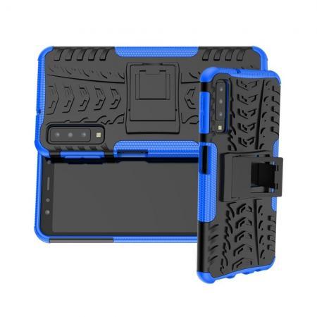 Двухкомпонентный Противоскользящий Гибридный Противоударный Чехол для Samsung Galaxy A7 2018 SM-A750 с Подставкой Синий