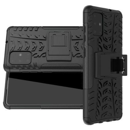Двухкомпонентный Противоскользящий Гибридный Противоударный Чехол для Samsung Galaxy A71 с Подставкой Черный
