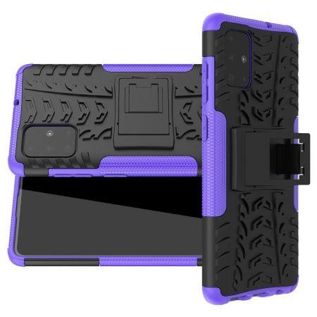 Двухкомпонентный Противоскользящий Гибридный Противоударный Чехол для Samsung Galaxy A71 с Подставкой Фиолетовый