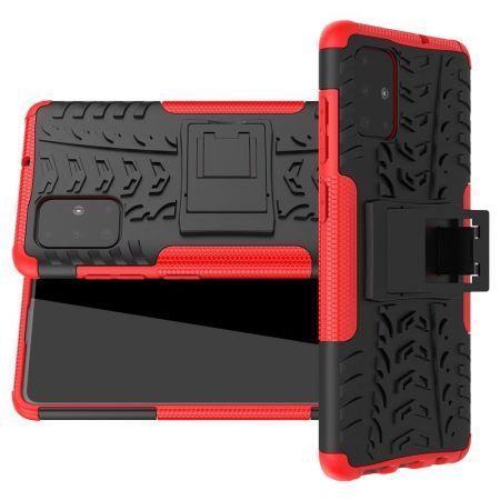 Двухкомпонентный Противоскользящий Гибридный Противоударный Чехол для Samsung Galaxy A71 с Подставкой Красный