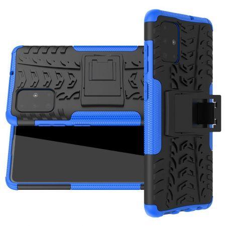 Двухкомпонентный Противоскользящий Гибридный Противоударный Чехол для Samsung Galaxy A71 с Подставкой Синий