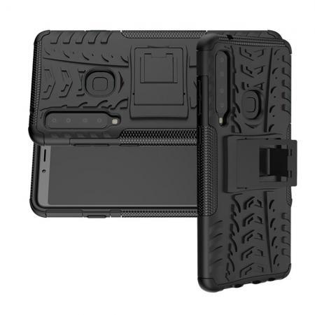 Двухкомпонентный Противоскользящий Гибридный Противоударный Чехол для Samsung Galaxy A9 2018 SM-A920F с Подставкой Черный