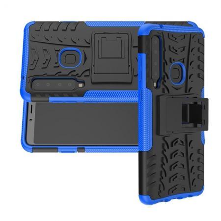 Двухкомпонентный Противоскользящий Гибридный Противоударный Чехол для Samsung Galaxy A9 2018 SM-A920F с Подставкой Синий