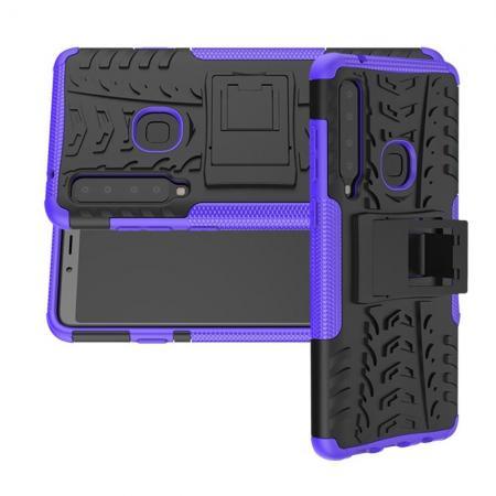 Двухкомпонентный Противоскользящий Гибридный Противоударный Чехол для Samsung Galaxy A9 2018 SM-A920F с Подставкой Фиолетовый