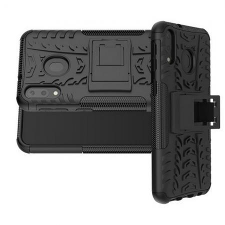 Двухкомпонентный Противоскользящий Гибридный Противоударный Чехол для Samsung Galaxy M20 с Подставкой Черный