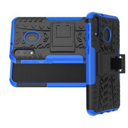 Двухкомпонентный Противоскользящий Гибридный Противоударный Чехол для Samsung Galaxy M20 с Подставкой Синий