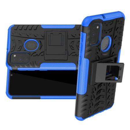 Двухкомпонентный Противоскользящий Гибридный Противоударный Чехол для Samsung Galaxy M30s с Подставкой Синий