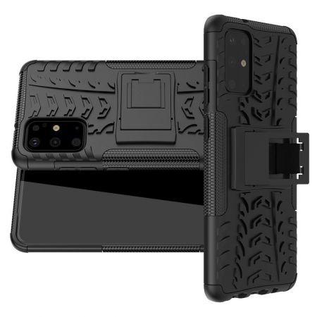 Двухкомпонентный Противоскользящий Гибридный Противоударный Чехол для Samsung Galaxy S20 Plus с Подставкой Черный