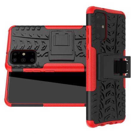 Двухкомпонентный Противоскользящий Гибридный Противоударный Чехол для Samsung Galaxy S20 Plus с Подставкой Красный