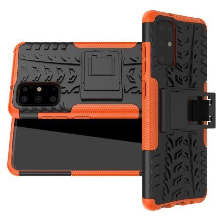 Двухкомпонентный Противоскользящий Гибридный Противоударный Чехол для Samsung Galaxy S20 Plus с Подставкой Оранжевый