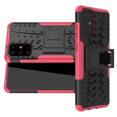 Двухкомпонентный Противоскользящий Гибридный Противоударный Чехол для Samsung Galaxy S20 Plus с Подставкой Розовый