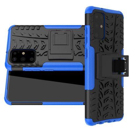 Двухкомпонентный Противоскользящий Гибридный Противоударный Чехол для Samsung Galaxy S20 Plus с Подставкой Синий