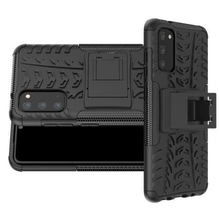 Двухкомпонентный Противоскользящий Гибридный Противоударный Чехол для Samsung Galaxy S20 с Подставкой Черный