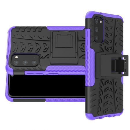 Двухкомпонентный Противоскользящий Гибридный Противоударный Чехол для Samsung Galaxy S20 с Подставкой Фиолетовый