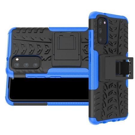 Двухкомпонентный Противоскользящий Гибридный Противоударный Чехол для Samsung Galaxy S20 с Подставкой Синий