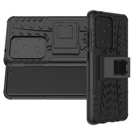 Двухкомпонентный Противоскользящий Гибридный Противоударный Чехол для Samsung Galaxy S20 Ultra с Подставкой Черный