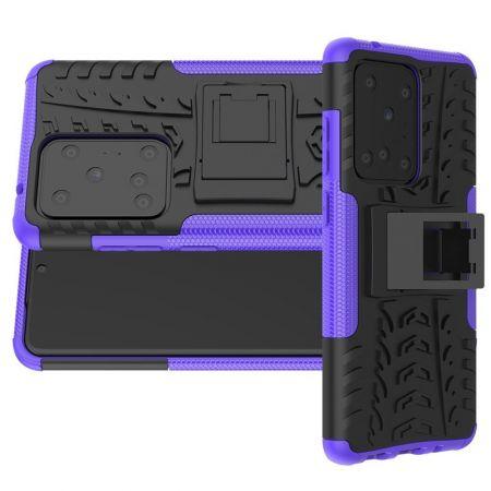 Двухкомпонентный Противоскользящий Гибридный Противоударный Чехол для Samsung Galaxy S20 Ultra с Подставкой Фиолетовый