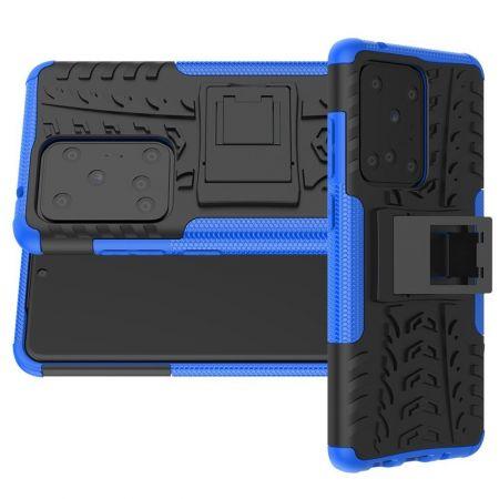 Двухкомпонентный Противоскользящий Гибридный Противоударный Чехол для Samsung Galaxy S20 Ultra с Подставкой Синий