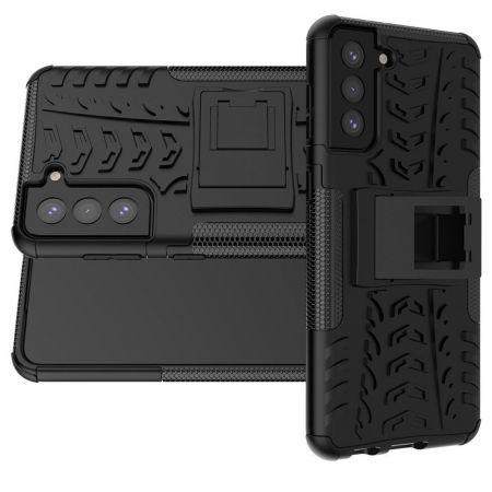 Двухкомпонентный Противоскользящий Гибридный Противоударный Чехол для Samsung Galaxy S21 Plus / S21+ с Подставкой Черный