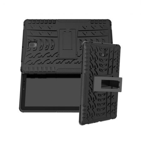 Двухкомпонентный Противоскользящий Гибридный Противоударный Чехол для Samsung Galaxy Tab S4 10.5 SM-T830 SM-T835 с Подставкой Черный