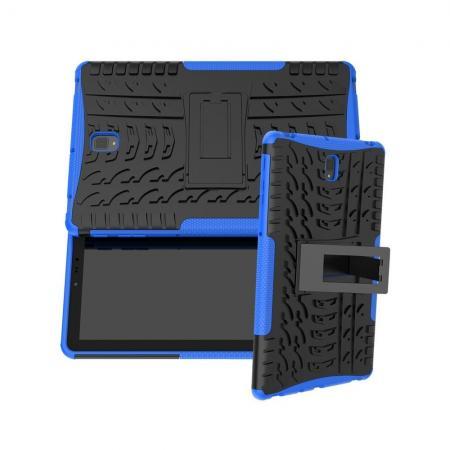 Двухкомпонентный Противоскользящий Гибридный Противоударный Чехол для Samsung Galaxy Tab S4 10.5 SM-T830 SM-T835 с Подставкой Синий
