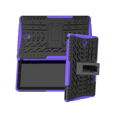 Двухкомпонентный Противоскользящий Гибридный Противоударный Чехол для Samsung Galaxy Tab S4 10.5 SM-T830 SM-T835 с Подставкой Фиолетовый