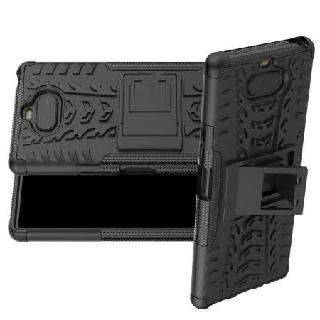 Двухкомпонентный Противоскользящий Гибридный Противоударный Чехол для Sony Xperia 20 с Подставкой Черный