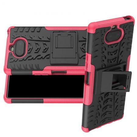 Двухкомпонентный Противоскользящий Гибридный Противоударный Чехол для Sony Xperia 20 с Подставкой Розовый