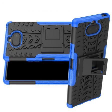 Двухкомпонентный Противоскользящий Гибридный Противоударный Чехол для Sony Xperia 20 с Подставкой Синий