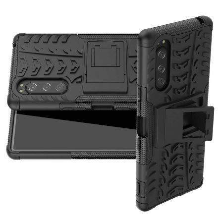 Двухкомпонентный Противоскользящий Гибридный Противоударный Чехол для Sony Xperia 5 с Подставкой Черный