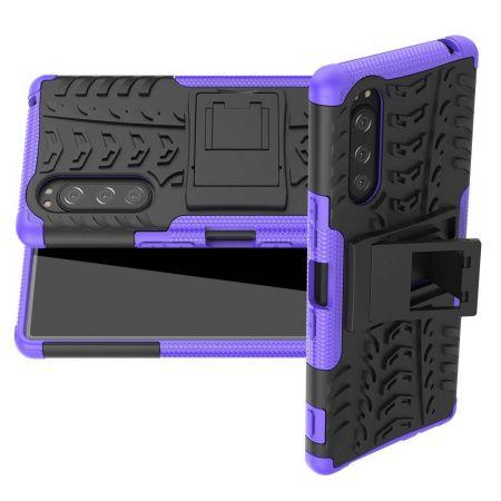 Двухкомпонентный Противоскользящий Гибридный Противоударный Чехол для Sony Xperia 5 с Подставкой Фиолетовый