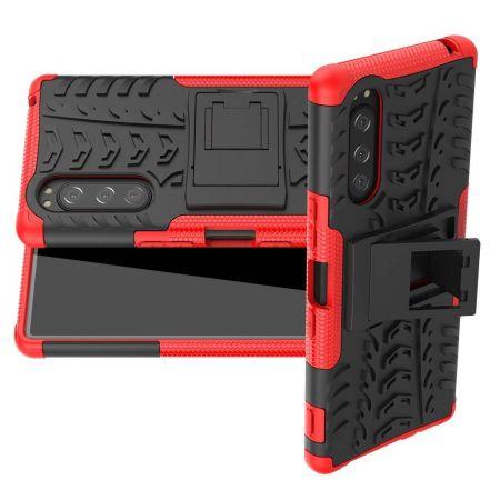 Двухкомпонентный Противоскользящий Гибридный Противоударный Чехол для Sony Xperia 5 с Подставкой Красный