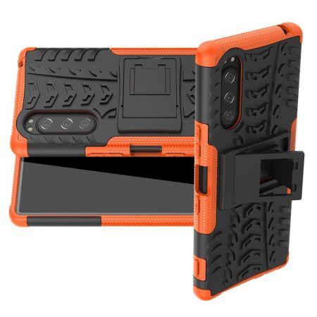 Двухкомпонентный Противоскользящий Гибридный Противоударный Чехол для Sony Xperia 5 с Подставкой Оранжевый