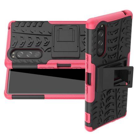 Двухкомпонентный Противоскользящий Гибридный Противоударный Чехол для Sony Xperia 5 с Подставкой Розовый