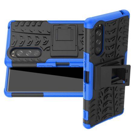 Двухкомпонентный Противоскользящий Гибридный Противоударный Чехол для Sony Xperia 5 с Подставкой Синий