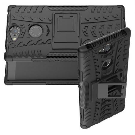 Двухкомпонентный Противоскользящий Гибридный Противоударный Чехол для Sony Xperia XA2 Plus с Подставкой Черный