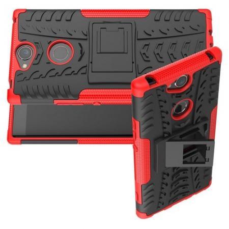 Двухкомпонентный Противоскользящий Гибридный Противоударный Чехол для Sony Xperia XA2 Plus с Подставкой Красный