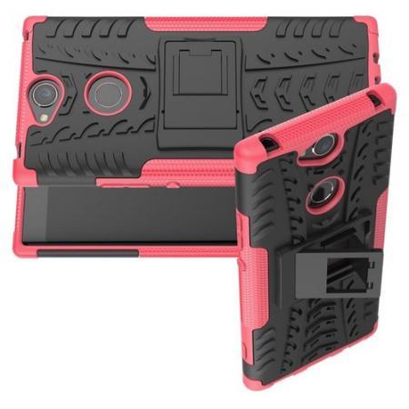 Двухкомпонентный Противоскользящий Гибридный Противоударный Чехол для Sony Xperia XA2 Plus с Подставкой Розовый