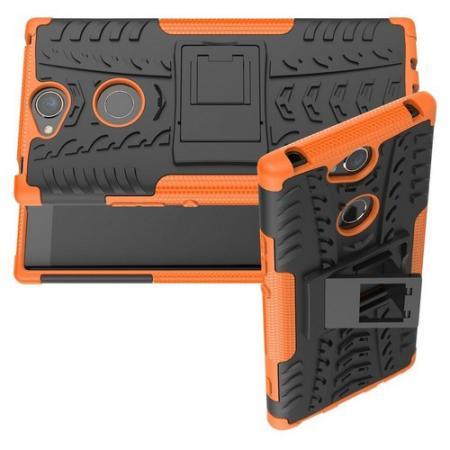 Двухкомпонентный Противоскользящий Гибридный Противоударный Чехол для Sony Xperia XA2 Plus с Подставкой Оранжевый