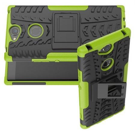 Двухкомпонентный Противоскользящий Гибридный Противоударный Чехол для Sony Xperia XA2 Plus с Подставкой Зеленый