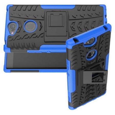 Двухкомпонентный Противоскользящий Гибридный Противоударный Чехол для Sony Xperia XA2 Plus с Подставкой Синий