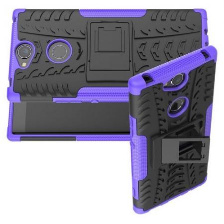 Двухкомпонентный Противоскользящий Гибридный Противоударный Чехол для Sony Xperia XA2 Plus с Подставкой Фиолетовый