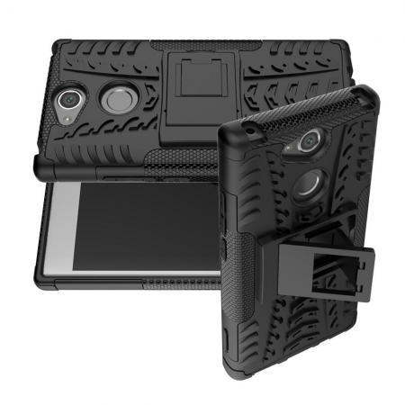 Двухкомпонентный Противоскользящий Гибридный Противоударный Чехол для Sony Xperia XA2 с Подставкой Черный
