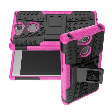 Двухкомпонентный Противоскользящий Гибридный Противоударный Чехол для Sony Xperia XA2 с Подставкой Розовый