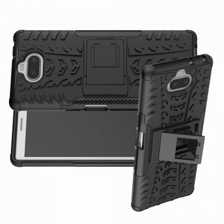 Двухкомпонентный Противоскользящий Гибридный Противоударный Чехол для Sony Xperia 10 с Подставкой Черный