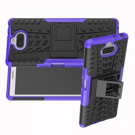 Двухкомпонентный Противоскользящий Гибридный Противоударный Чехол для Sony Xperia 10 с Подставкой Фиолетовый