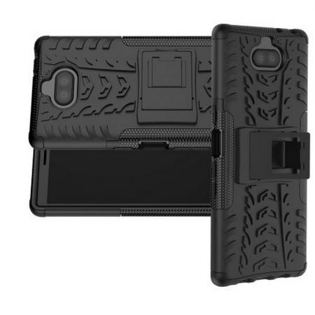 Двухкомпонентный Противоскользящий Гибридный Противоударный Чехол для Sony Xperia 10 Plus с Подставкой Черный