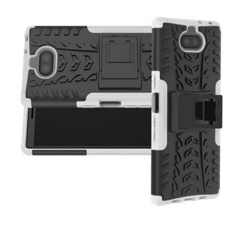 Двухкомпонентный Противоскользящий Гибридный Противоударный Чехол для Sony Xperia 10 Plus с Подставкой Белый