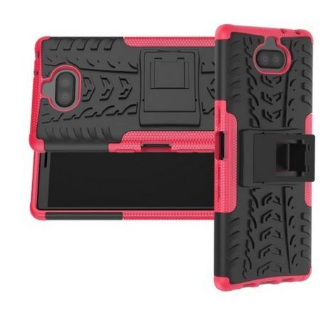 Двухкомпонентный Противоскользящий Гибридный Противоударный Чехол для Sony Xperia 10 Plus с Подставкой Розовый